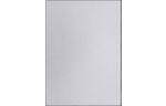 A7 Top Layer Card Silver Metallic