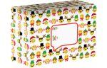 Mailing Box Medium Emoji Christmas